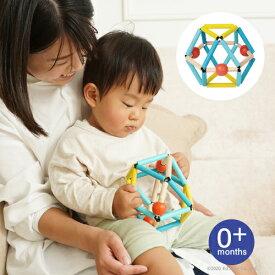 正規品 BLUE RIBBON(ブルーリボン) [GRABBER] 知育玩具 木製玩具 出産祝い 木のおもちゃ エドインター