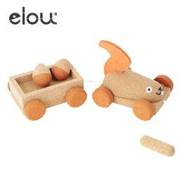 正規品 elou(エロウ) [スクワーレル・トレイラー] 木製玩具 木のおもちゃ プルトイ 知育玩具 1歳