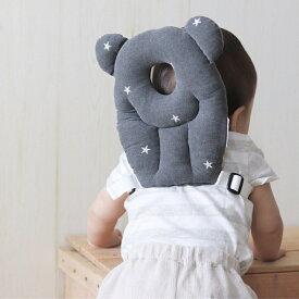 正規品 ゴッツン防止 ESMERALDA(エスメラルダ) [まもっクマ] 転倒防止クッション 転倒防止リュック 幼児 ヘッドサポート ヘッドガード 室内 ベビー 赤ちゃん 転ぶ 頭
