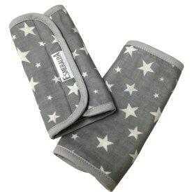 正規品 [メール便対応] ESMERALDA(エスメラルダ) オーガニックコットン・サッキングパッド ギャラクシーグレー(同柄2枚セット) よだれパッド よだれカバー エルゴ対応 ベルトカバー サッキングパッド