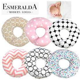 正規品 ベビー枕 ESMERALDA(エスメラルダ) ドーナツ枕 べびーまくら ドーナツまくら ベビー枕 赤ちゃん 新生児 ネックピロー