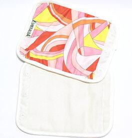 正規品 [メール便対応] ESMERALDA(エスメラルダ) オーガニックコットン・サッキングパッド サンセット(同柄2枚セット) よだれパッド よだれカバー エルゴ対応 ベルトカバー サッキングパッド