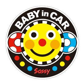 正規品 [メール便対応]カラフルなカーステッカー Sassy(サッシー)ベビー・イン・カー・ステッカー(2種類) カーステッカー baby in car ステッカー baby in car 赤ちゃんが乗ってます