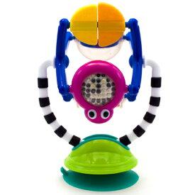 正規品 [日本正規品]Sassy(サッシー) ラトル センセイション・ステーション おもちゃ ラトル 玩具