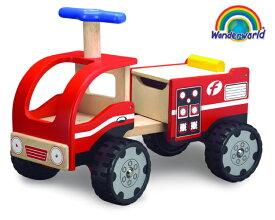 正規品 木のおもちゃ[送料無料]wonderworld(ワンダーワールド) [ライドオン・ファイアーエンジン] 木のおもちゃ 木製玩具 おもちゃ 車のおもちゃ 乗り物 乗用玩具