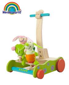 正規品 木のおもちゃ[送料無料]wonderworld(ワンダーワールド) [ホッピング・バニーウォーカー] 木のおもちゃ 木製玩具 おもちゃ 手押し車