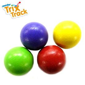 正規品 木のおもちゃ ボール転がし wonderworld(ワンダーワールド) TrixTrack [ボール4個セット] 木のおもちゃ 木製玩具 おもちゃ パズル