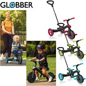 正規品 GLOBBER(グロッバー) [エクスプローラー トライク 3in1] 乗用玩具 三輪車 バランスバイク キックバイク