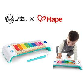 正規品 ベビーアインシュタイン×ハペ [マジックタッチ・もっきん] 知育玩具 木のおもちゃ 木製玩具 Hape baby einstein 楽器のおもちゃ 木琴