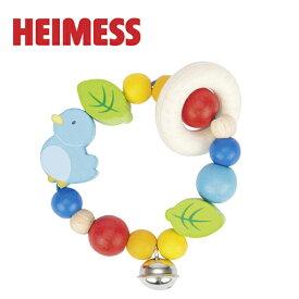 正規品 HEIMESS(ハイメス) [リングラトル バード] 木のおもちゃ 木製玩具 ラトル 赤ちゃん 歯固め