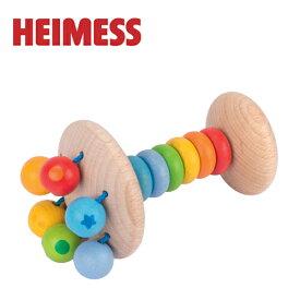 正規品 HEIMESS(ハイメス) [レインボーラトル ボールズ&ビーズ] 木のおもちゃ 木製玩具 ラトル 赤ちゃん 歯固め