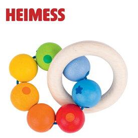 正規品 HEIMESS(ハイメス) [レインボーラトル セブンボールズ] 木のおもちゃ 木製玩具 ラトル 赤ちゃん 歯固め