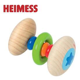 正規品 HEIMESS(ハイメス) [レインボーラトル タッチリング] 木のおもちゃ 木製玩具 ラトル 赤ちゃん 歯固め