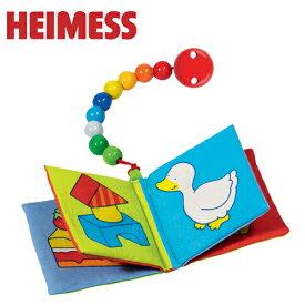 正規品 HEIMESS(ハイメス) [布絵本 クラシック クリップ付] 布絵本 ラトル 赤ちゃん
