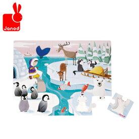 正規品 Janod(ジャノー) タッチ&フィール・パズル ポーラー (20ピース)