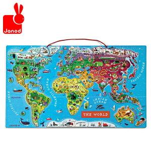 正規品 [送料無料] Janod(ジャノー) パズル・ワールドマップ 木のおもちゃ 木製玩具