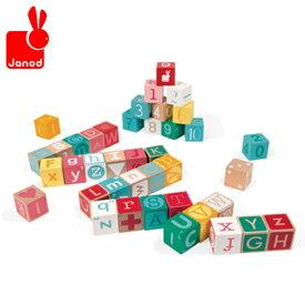 正規品 Janod(ジャノー) レター&ナンバーブロックス(40ピース) 積み木