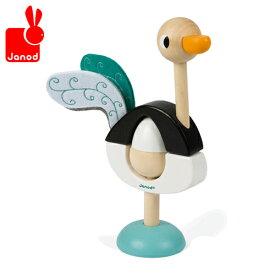 正規品 Janod(ジャノー) ジグロス・スタッカー オーストリッチ 立体パズル