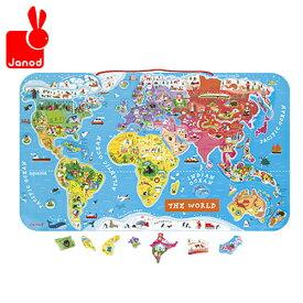 正規品 Janod(ジャノー) パズル・ワールドマップ 木のおもちゃ 木製玩具 知育玩具 3歳
