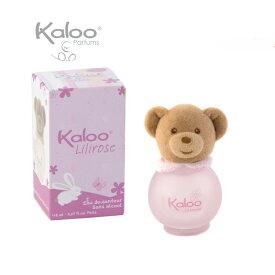 正規品 Kaloo(カルー) [オードゥサンター ミニチュア リリーローズ 8ml] フレグランス 香水 ベビー フレグランス ベビー 香水 ベビー ベビーフレグランス