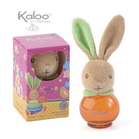 正規品 Kaloo(カルー) [オードゥサンター ポップ 50ml] フレグランス 香水 ベビー フレグランス ベビー 香水 ベビー ベビーフレグランス