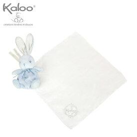 正規品 Kaloo(カルー) パール・カルードゥー ブルー ぬいぐるみ