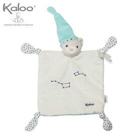 正規品 Kaloo(カルー) エトワール くま ドゥードゥー ぬいぐるみ