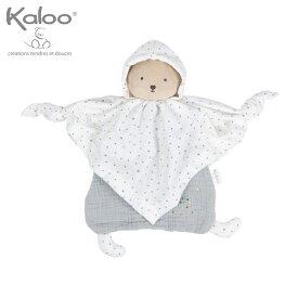 正規品 Kaloo(カルー) オーガニックコットン・ ドゥードゥー くま・グレイ ぬいぐるみ