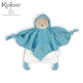 正規品 Kaloo(カルー) オーガニックコットン・ ドゥードゥー くま・ブルー ぬいぐるみ