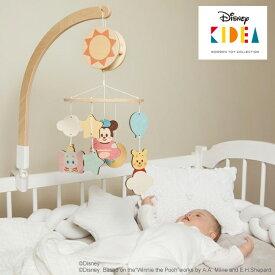 Disney KIDEA(キディア) BABY [オルゴールメリー] 木のおもちゃ 木製玩具 出産祝い モビール