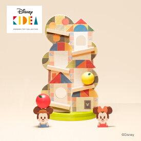 Disney KIDEA(キディア) SLOPE [ミッキー&フレンズ] 積み木 つみき 木のおもちゃ 木製玩具 出産祝い 1歳 誕生日プレゼント