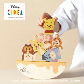 Disney KIDEA(キディア) BALANCE GAME [くまのプーさんとなかまたち] 積み木 つみき 木のおもちゃ 木製玩具 出産祝い 1歳 誕生日プレゼント