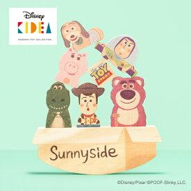 Disney KIDEA(キディア) BALANCE GAME [トイ・ストーリー] 積み木 つみき 木のおもちゃ 木製玩具 出産祝い 1歳 誕生日プレゼント