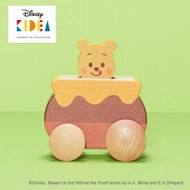 Disney KIDEA(キディア) PUSH CAR [くまのプーさん] 積み木 つみき 木のおもちゃ 木製玩具 出産祝い 1歳 誕生日プレゼント