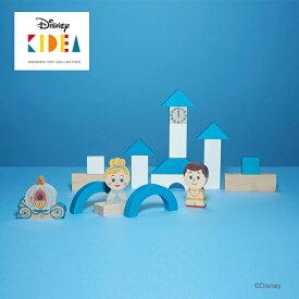 Disney KIDEA(キディア) KIDEA&BLOCK [シンデレラ] 積み木 つみき 木のおもちゃ 木製玩具 出産祝い 1歳 誕生日プレゼント