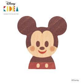Disney KIDEA(キディア) [ミッキーマウス] 積み木 つみき 木のおもちゃ 木製玩具 1歳 誕生日プレゼント