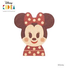 Disney KIDEA(キディア) [ミニーマウス] 積み木 つみき 木のおもちゃ 木製玩具 1歳 誕生日プレゼント