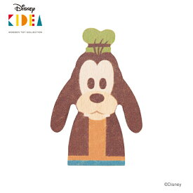 Disney KIDEA(キディア) [グーフィー] 積み木 つみき 木のおもちゃ 木製玩具 1歳 誕生日プレゼント