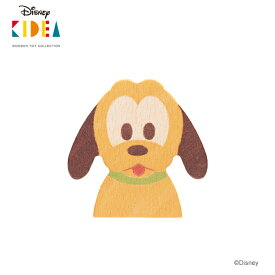 Disney KIDEA(キディア) [プルート] 積み木 つみき 木のおもちゃ 木製玩具 1歳 誕生日プレゼント