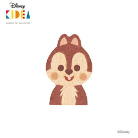 Disney KIDEA(キディア) [チップ] 積み木 つみき 木のおもちゃ 木製玩具 1歳 誕生日プレゼント
