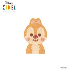 Disney KIDEA(キディア) [デール] 積み木 つみき 木のおもちゃ 木製玩具 1歳 誕生日プレゼント