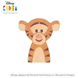 Disney KIDEA(キディア) [ティガー] 積み木 つみき 木のおもちゃ 木製玩具 1歳 誕生日プレゼント