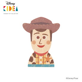Disney KIDEA(キディア) [ウッディ] 積み木 つみき 木のおもちゃ 木製玩具 1歳 誕生日プレゼント