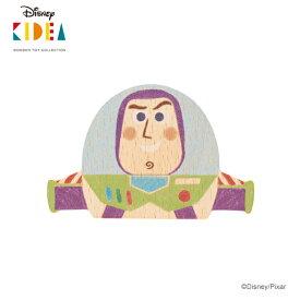 Disney KIDEA(キディア) [バズ・ライトイヤー] 積み木 つみき 木のおもちゃ 木製玩具 1歳 誕生日プレゼント