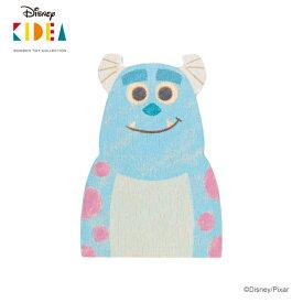 Disney KIDEA(キディア) [サリー] 積み木 つみき 木のおもちゃ 木製玩具 1歳 誕生日プレゼント