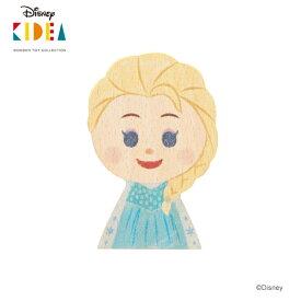 Disney KIDEA(キディア) [エルサ] 積み木 つみき 木のおもちゃ 木製玩具 1歳 誕生日プレゼント