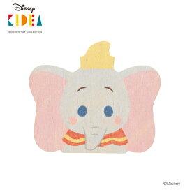 Disney KIDEA(キディア) [ダンボ] 積み木 つみき 木のおもちゃ 木製玩具 1歳 誕生日プレゼント