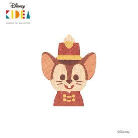 Disney KIDEA(キディア) [ティモシー] 積み木 つみき 木のおもちゃ 木製玩具 1歳 誕生日プレゼント
