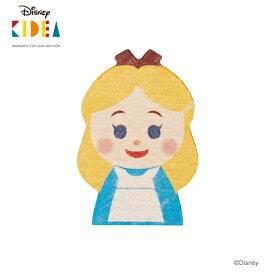Disney KIDEA(キディア) [アリス] 積み木 つみき 木のおもちゃ 木製玩具 1歳 誕生日プレゼント