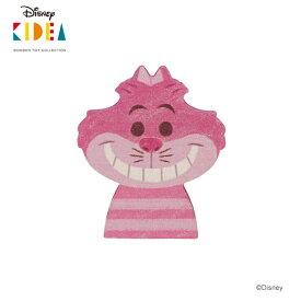 Disney KIDEA(キディア) [チェシャ猫] 積み木 つみき 木のおもちゃ 木製玩具 1歳 誕生日プレゼント
